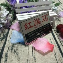 供应标牌厂家直销现货供应金属标牌图片