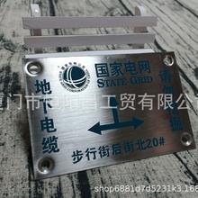 漳州专业生产标牌低价促销现货供应金属标牌图片
