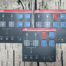 福建专业生产按键薄膜优惠促销按键面板pet/pc印刷图片