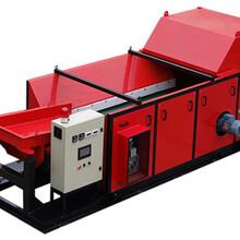 分選機垃圾分選機銅鋁鋅分選機渦電流金屬分選機圖片