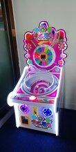 幸运糖果游戏机幸运糖果贩卖游戏机厂家