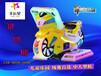 廣州鋒速摩托兒童賽車鋒速摩托游戲機廠家價格