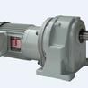 天津供货利明行星减速机小型齿轮减速机SH,SV系列