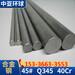供应40Cr合金钢板宁波机床设备加工件用合金钢济钢40Cr钢板中厚板