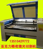 深圳镭射切割雕刻焊接打标机必威电竞在线厂供激光焊接机激光打标机激光切割机