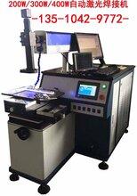 深圳激光焊接机NO-500W广告焊模具焊手持焊接设备图片