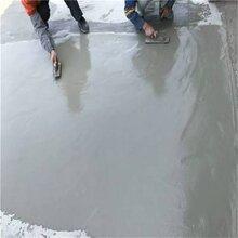 水泥路面快速修补,起砂麻面混泥土薄层修补料多少钱一吨