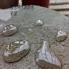 防水砂浆,聚合物防水砂浆多少钱一吨