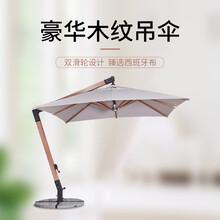 晉中木紋吊傘廠家