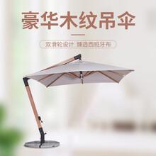 瀘州木紋吊傘廠家報價