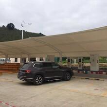 西寧膜結構停車棚生產廠家