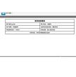 盐亭县网上阅卷系统举例大品牌网上自动评分系统