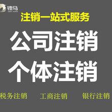 深圳代理记账公司、新安/西乡/福永/沙井/松岗/石岩记账报税
