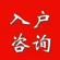 惠州入户条件