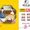 中山專(zhuan)業產後(hou)修復、催乳、開(kai)奶、回奶,通乳通奶增奶無奶