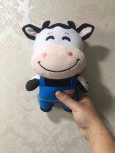 北京毛绒玩具定制打样厂家价格