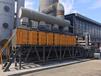環保設備廠家直銷催化燃燒廢氣治理成套設備廠家直銷誠招代理