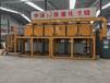 黃岡噴漆烤漆塑料廢氣處理環保設備生產安裝