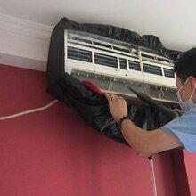 未央区空调维修