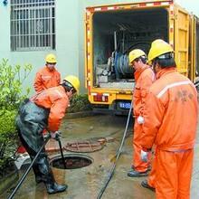 苏州管道疏通公司污水池清理抽粪抽泥浆