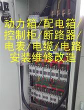 苏州24小时上门检测电路跳闸插座没电灯具电路安装