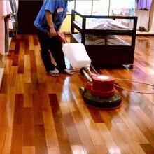 寮步专业从事木地板打蜡图片