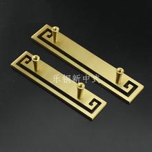 新中式边空铜拉手价格图片