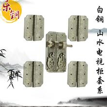 云南合页价格图片