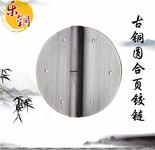 深圳合頁廠家直銷