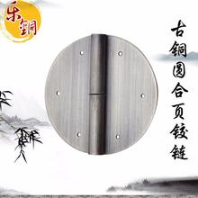 深圳合页厂家直销图片