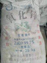 上海塑料厂原料回收站现金回收