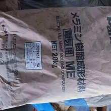 山东化工原料回收站现金回收