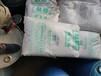 閘北稀釋劑回收價格