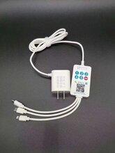 电啦啦酒店扫码付费共享充电线插头USB款一拖三图片