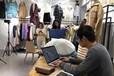 東莞服裝生產廠家找網紅主播帶貨合作,純提成直播帶貨