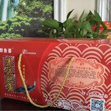 清江速冻肥鱼/江团礼盒装批发价格直销一盒二条品质保障量大从优