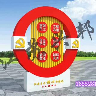 做宣传栏首选徐州兴邦宣传栏公司图片6