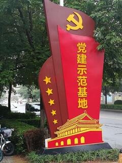 做宣传栏首选徐州兴邦宣传栏公司图片3
