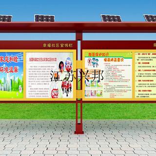 做宣传栏首选徐州兴邦宣传栏公司图片1