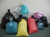 西藏專業定做垃圾袋專業快速品種齊全