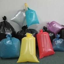 福建专业生产垃圾袋价格实惠质量优良图片
