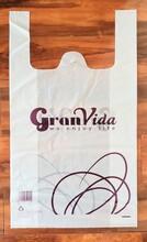 陕西专业生产可堆肥降解袋价格实惠质量优良图片