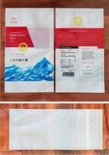辽宁专业承接可堆肥降解袋厂家直销质量优良图片