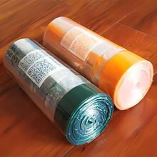 安徽专业生产二维码垃圾袋行业领先质量优良图片