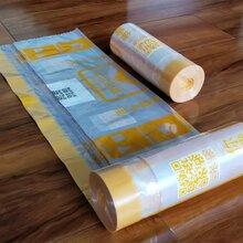 宁夏专业定做二维码垃圾袋性价比最高品种齐全