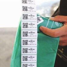 广东专业生产二维码垃圾袋性价比最高品种齐全