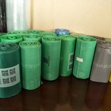 广西专业生产二维码垃圾袋不二之选图片