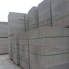 盐城专业生产加气砖厂家价格生产厂家加气块图片
