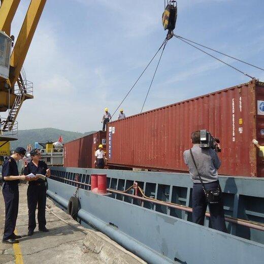 码头和记娱乐注册卸货物运输图