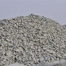 张家港石子厂家价格石头图片